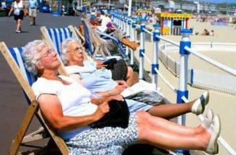 Отдых для пенсионеров в бархатный сезон